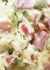 炊飯器でポテトサラダ