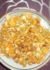 納豆と挽肉の炒め丼