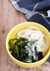 新玉ねぎと生わかめの酢味噌サラダ