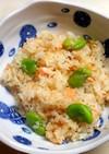 サーモン・桜エビとそら豆春の炊込みご飯