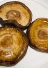 簡単☆椎茸のバターぽん酢焼き