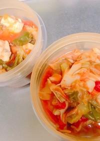 超簡単!炊飯器で作るダイエット野菜スープ