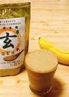 玄米とプルーンのバナナスムージー。:°ஐ