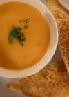 トマト・スープ