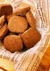 乳製品不使用☆ショコラディアマンクッキー