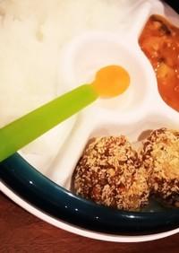 ⚫離乳食後期⚫牛肉のコロッケ