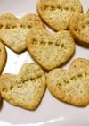 ホロッとサクッとアールグレイクッキー