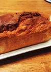 お米のパウンドケーキ