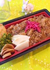 3月26日 きのこ野菜入り牛丼 詰め方