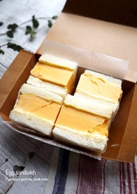 ぷるぷるジューシィー厚焼き玉子サンド