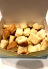 余った食パンで作る☆バターミルクラスク
