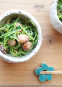 ごまたっぷり!とら豆と豆苗の塩麹ナムル