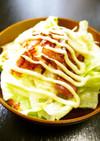 新玉ねぎサラダ☆ベーコンオイル&マヨがけ