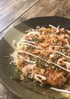 発芽酵素玄米de簡単海鮮お好み焼き