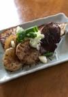 椎茸と大根のステーキ ポン酢バター