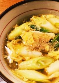 煮汁で美味しい!ネギと豆腐のかきたま汁