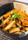 常備菜に♬ 舞茸としめじと人参の炒め煮