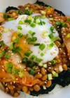 簡単☆ごま油香る温玉キムチ納豆丼