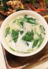 豆乳スープ〜中華風〜