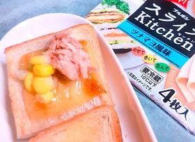 朝食!ツナマヨチーズの美味し~トースト