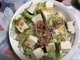 簡単!豆腐とツナのサラダごはん
