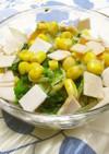 給食☆菜の花サラダ