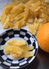オレンジピール
