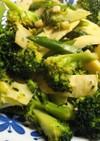 春野菜のアンチョビバター炒め
