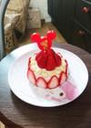離乳食★お誕生日ケーキ