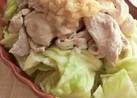 豚肉とキャベツのさっぱり梅おろし和え