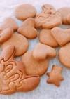 米粉の黒糖きなこクッキー