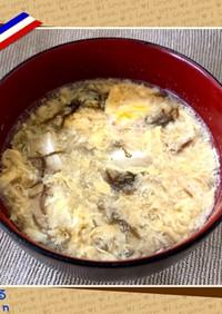 【回復食にも◎】豆腐ともずくのスープ