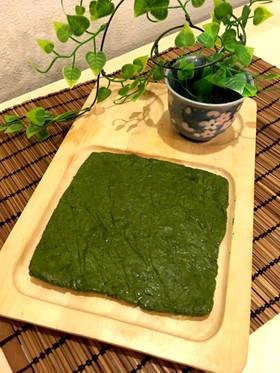 抹茶シート(折り込みパン用)