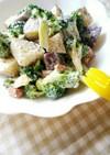 おさつとブロッコリーのマスタードサラダ