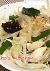 デパ地下風♪蒸し鶏と小葱の中華サラダ
