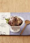 チョコクランベリーアイスクリーム