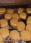 生おから入りホットケーキのソフトクッキー