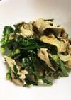 ゆで野菜胡麻和え 春菊と豚肉