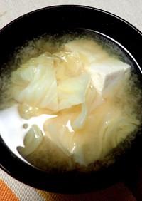 春キャベツと豆腐の味噌汁