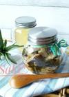 干しえのき椎茸※塩麹で作り置き*汁も活用