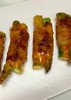 アスパラ牛肉巻きのコチュマヨ焼き