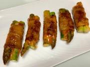 アスパラ牛肉巻きのコチュマヨ焼きの写真
