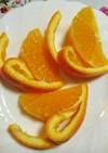 クラブのフルーツ盛りのオレンジ飾り切り♪