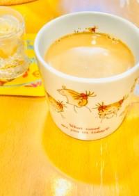 ホッと☆アイス☆カフェオレ
