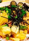 ♡余り野菜たっぷりの和風パスタ♡