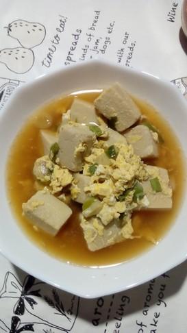 高野豆腐の卵とじ。