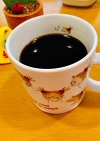 ホッと☆コーヒー♪