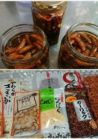 食べるラー油in柿ピー