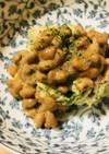 ブロッコリーのポテトサラダ☆納豆のせ