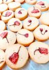 桜あんクッキー